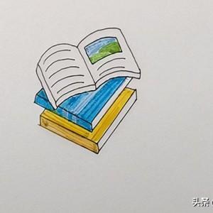 立体书本简笔画步骤图解,卡通彩色书本简单笔画方法