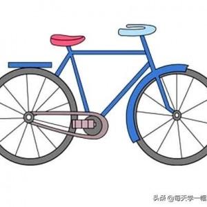 自行车简笔画步骤图解教程,教你如何画彩色自行车