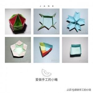 收纳盒折纸大全图解,十种简单漂亮的纸盒做法