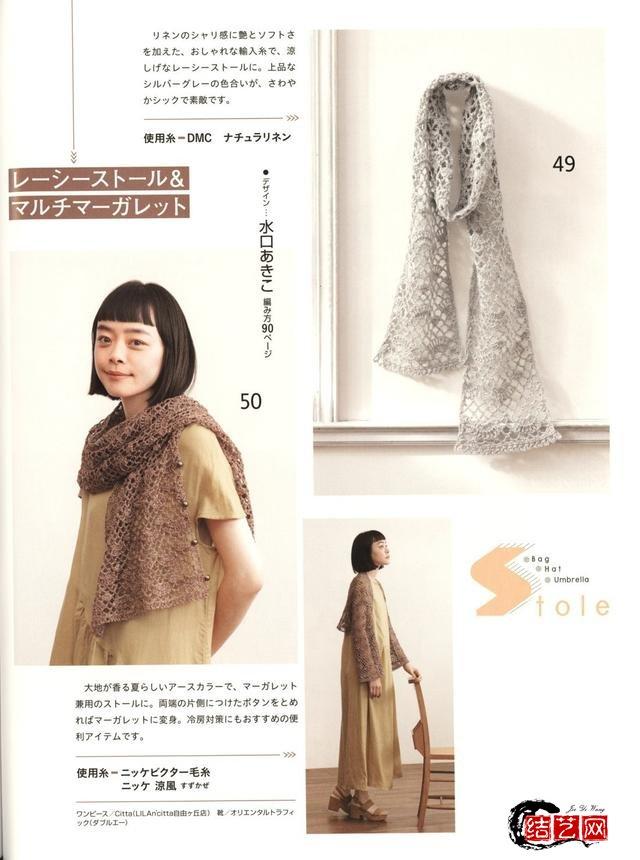 漂亮而且时尚!日本手编杂志春秋季女生毛衣系列,附彩色图解