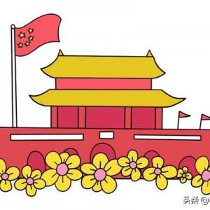 天安门简笔画图解,儿童画北京天门图画着色版
