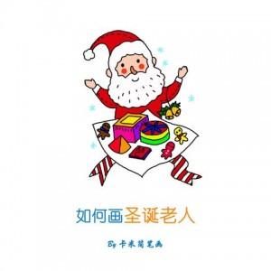 圣诞节简笔画图片大全,十组幼儿园可爱彩色画法