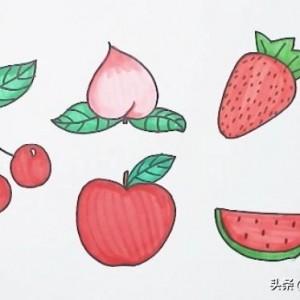水果简笔画图解教程,儿童立体彩色水果卡通画法