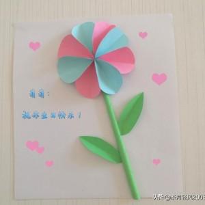 简单花朵贺卡制作教程,给妈妈的母亲节贺卡