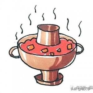 火锅简笔画步骤图解教程--简单彩色可爱的火锅简笔画画法