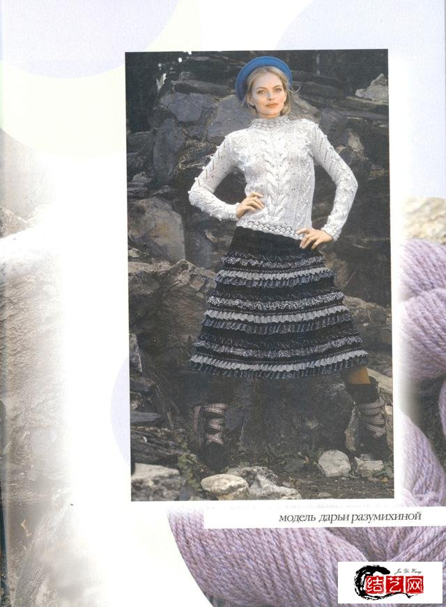 一组时尚手编衫,条纹、提花和刺绣,款式多样,漂亮大方