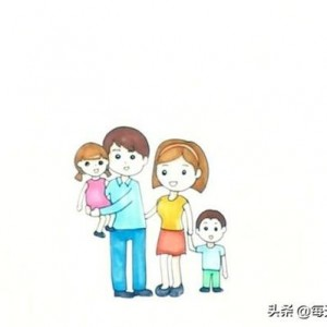 一家四口全家福简笔画,简单彩色手绘家人步骤图解
