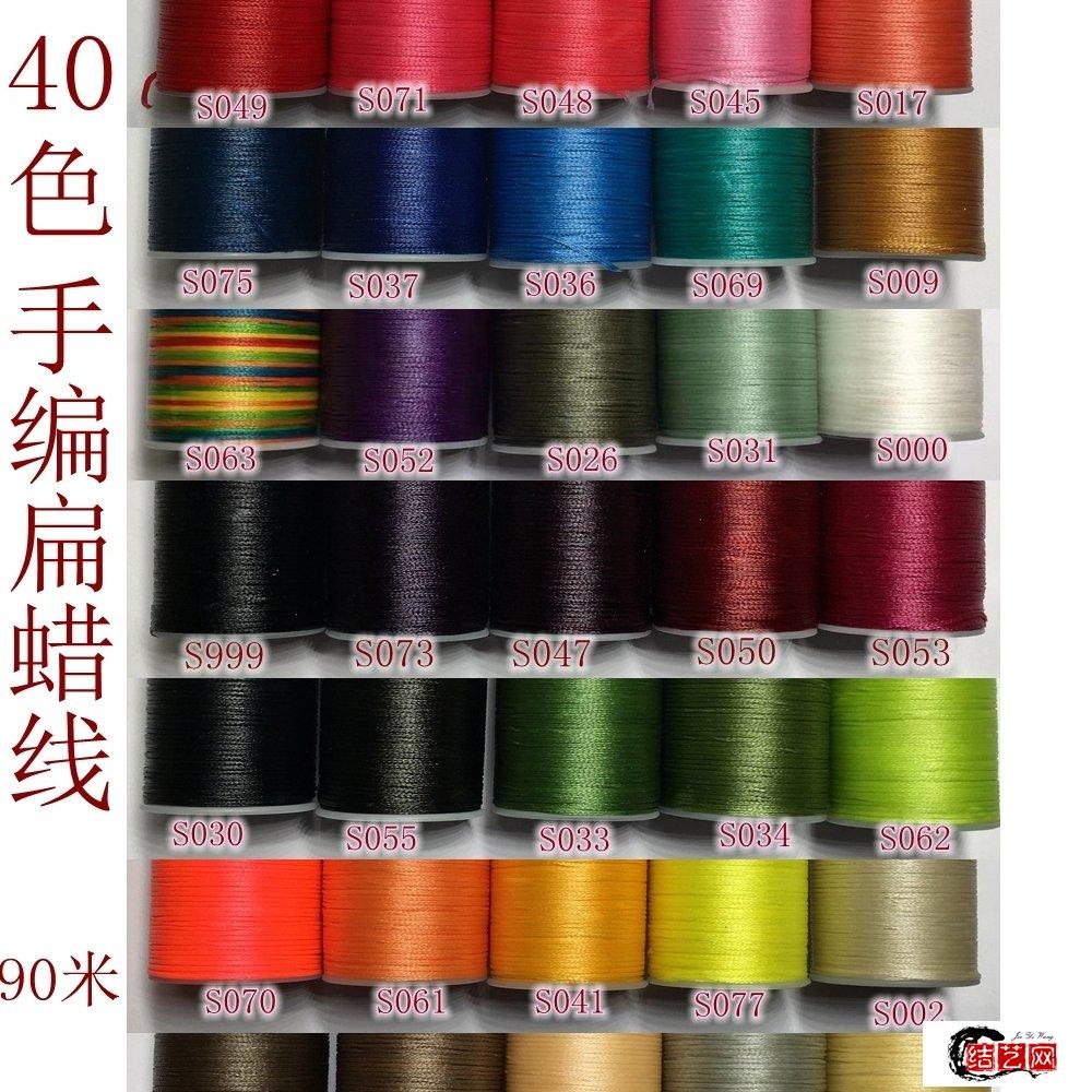 编绳常用的线材介绍,告诉你做手工中国结手绳用什么线