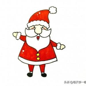 圣诞老人简笔画,分享一个简单又漂亮彩色画法步骤