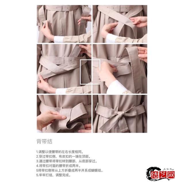 风衣背后腰带的7种系法,详细图解一学就会,让你美得更出彩