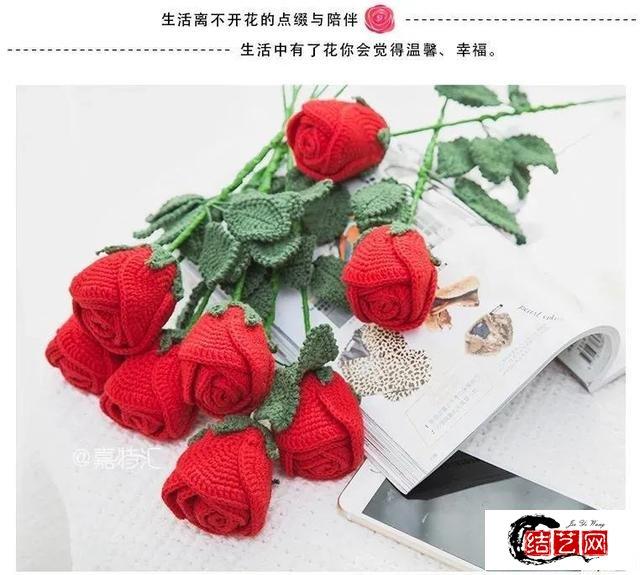 钩针图解:奥斯汀玫瑰花