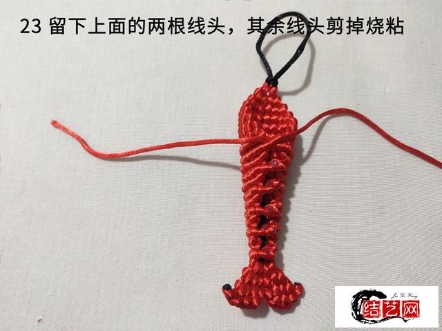 只需几根线编织一个龙虾小挂件