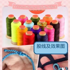 中国结线的型号粗细,教你新手编绳如何选择线材