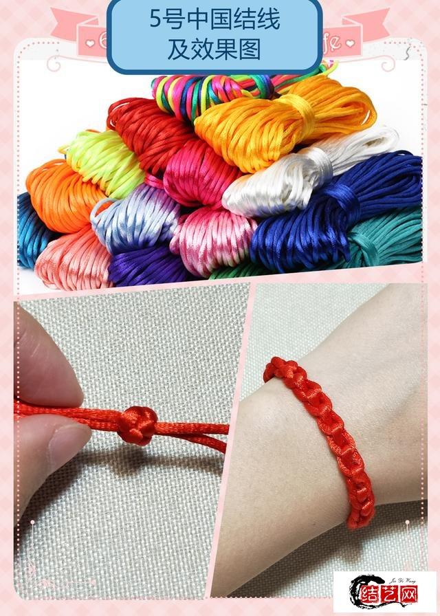 新手编绳如何选择线材?初学者编绳买什么线?