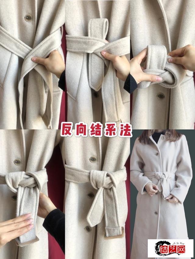 大衣腰带怎么系?简单又好学的6种系法,更加时髦百搭