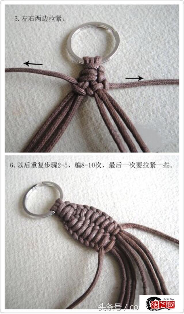 鱼形钥匙扣编绳教程 七步轻松学会 可利用手边现有线材制作