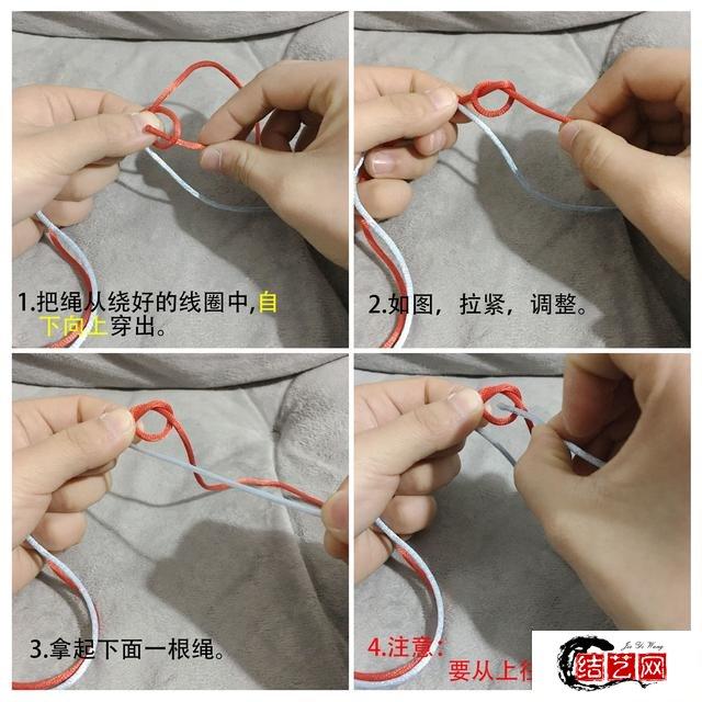 手工编织 同心结编法步骤教程 diy手链项链绳——月老红绳