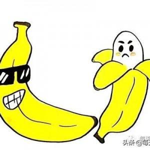 彩色香蕉简笔画步骤--二个儿童简单又漂亮拟人香蕉画法