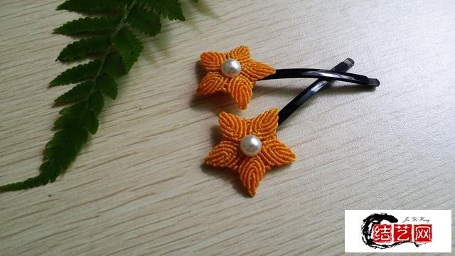 一步一步教你手工编织五角星发夹编法教程