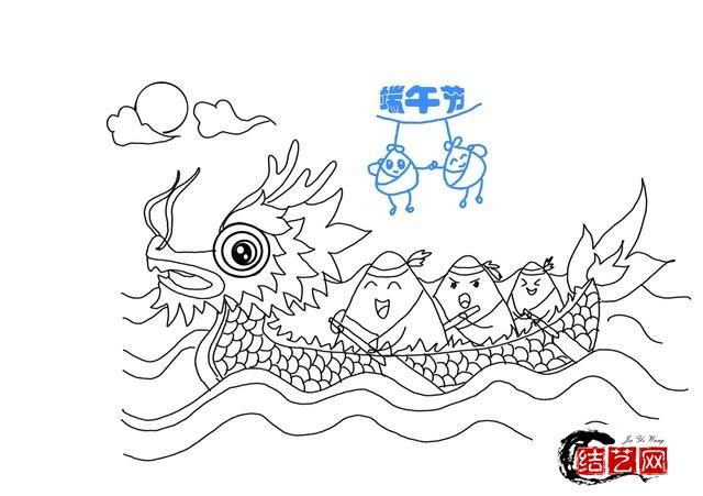 怎么画端午节简笔画 - 粽子赛龙舟
