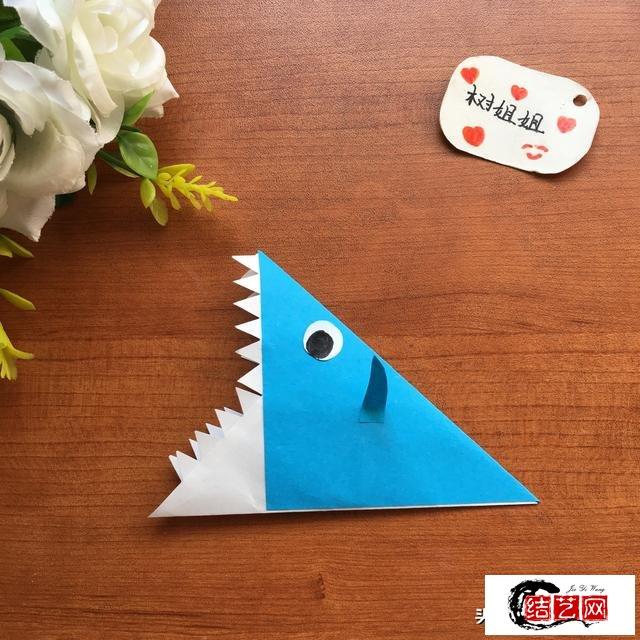 幼儿动物折纸:可爱的鲨鱼宝宝