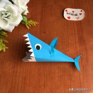 鲨鱼折纸步骤图解图片, 教你怎么折简单立体的鲨鱼