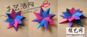 折纸立体星星的制作方法,教你如何手工折立体星星的图解