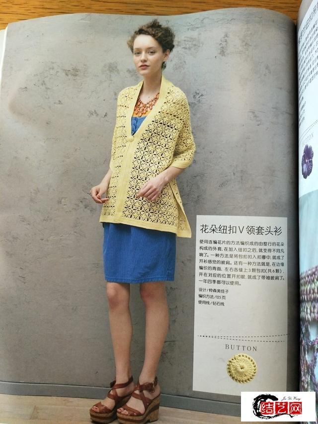 花朵纽扣V领套头衫,使用连编花片编织方法编织
