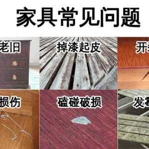木器家具要如何翻新修补,详细的案例及木质家具保养知识