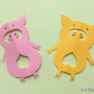 剪纸小猪的做法图解,简单漂亮的小动物剪纸教程