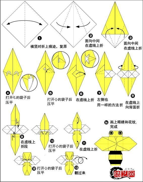 简单折纸 昆虫折纸 折纸蜜蜂