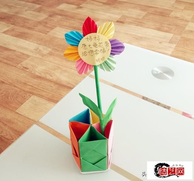 幼儿园手工,做一个独特的七色花贺卡,当女神节的礼物,有教程