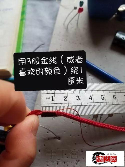 「图文教程」一款金典的爱心结八股辫项链绳送给你,请查收