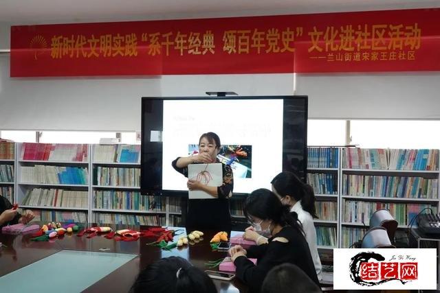 """""""系千年经典 颂百年党史""""中国结编织活动"""