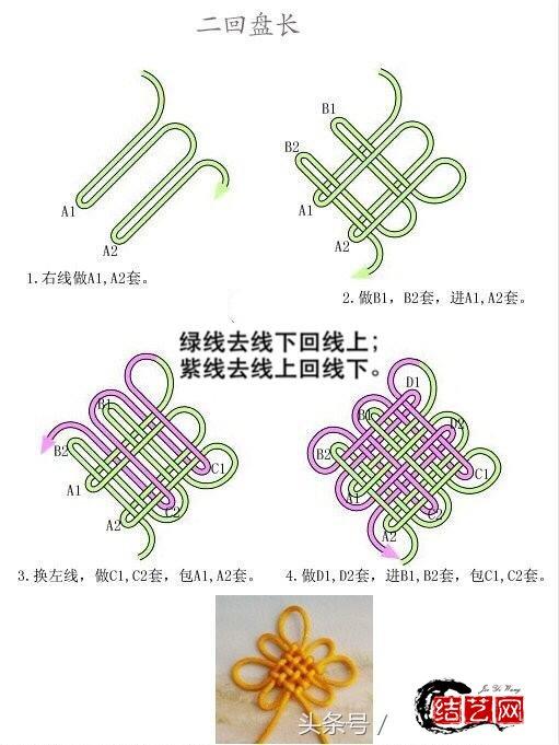 小青蛇教程 含二回盘长和双线凤尾教程 一文三教程快收藏